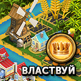 Скриншот из игры Гномоград