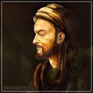 Ибн Сина, биография