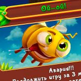 Скриншот игры Фани-Хани